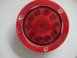 Рефлектор высокого качества рефлекторный, пропуск As1906
