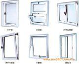 PVC Windows e portelli di prezzi competitivi per il progetto