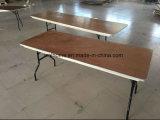 Складной столик высокого качества деревянный для банкета Hall