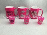 Taza rosada, taza promocional. taza rosada 15oz