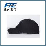 昇進のカスタム綿またはポリエステルスポーツの野球帽
