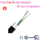 Figura 8 cabo de 12 núcleos da fibra óptica com o mensageiro do fio de aço