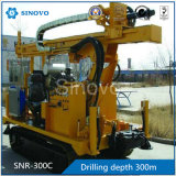 Многофункциональная буровая установка SNR-300C добра воды