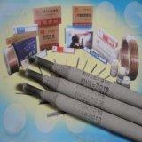 El mejor Welding Supplier de Welding Electrode