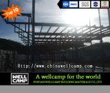 강제노동수용소 설비를 위한 저가 모듈 Prefabricated 집