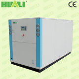 10.2-156kw Cooling Capacity Industrial Water Cooled Chiller Plant