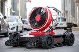 De innovatieve Robot van de Trekker van de Rook van de Brand van het Product Sr40 voor Brandbestrijding