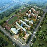 Projeto exterior da rendição da escola preliminar de Liuguanzhuang