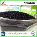 Активированный уголь MSDS