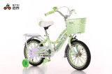 2017 Crianças Bicicleta / Bicicleta, Baby Bicycle / Bike, Bicicleta infantil / Bicicleta, BMX Bicicleta / bicicleta Ktbk002