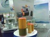 地図書の空気圧縮機のためのエアー・フィルタ2914501700