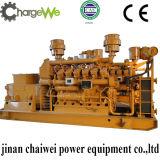 Цена генератора Cw-800 природного газа