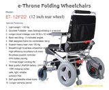 세륨을%s 가진 실제 적이고 및 편리한 E 왕위 휴대용 경량 무브러시 전자 휠체어