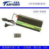 Inversor da potência solar de DC12/24V 500W com UPS&Charger