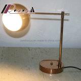 Самомоднейший просто изогнутый светильник таблицы металла для чтения