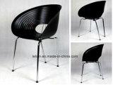 يلوّن بلاستيكيّة كومة [إمس] حديقة قهوة كرسي تثبيت مع متّكأ ([لّ-0049])