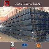 ASTM A36の建設上の使用法(CZ-H37)のための広いフランジの鋼鉄