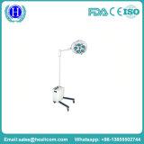 대중적인 외과 가벼운 Pricesst 헥토리터 05b 및 이동할 수 있는 유형 반사체 Shadowless 램프