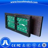 Alta tarjeta de pantalla del color rojo LED de la confiabilidad P10 DIP546