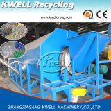 세탁기를 재생하는 Kwell 기계장치 애완 동물 병