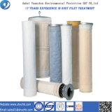 먼지 수집에 사용되는 부대 필터 주거를 위한 먼지 여과 백