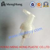 bomba fina da espuma plástica de 40mm com interruptor desobstruído da tampa ou de fechamento