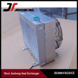 Refrigerador de petróleo hidráulico de aluminio del excavador de la barra y de la placa