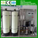 Umgekehrte Osmose-Wasserbehandlung-Gerät (KYRO-1000LPH)
