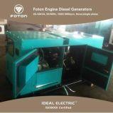 Gerador Diesel silencioso super 3 fio 50Hz 1500rpm 400/230V da fase 4