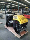 道路工事の機械装置1-3のトンの道ローラーか小さい振動の道ローラー