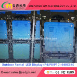 P10 al aire libre Alquiler de pantalla LED de 640 X 640 mm P10 al aire libre Alquiler de pantalla LED de alta definición