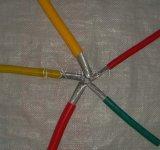Cable de alambre de aluminio del enrollamiento del PVC del conductor 450/750 V