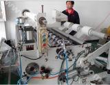 OPP, PP 의 PE., PVC 의 피복, 가죽, Plasticm 의 다기능 박판으로 만드는 기계