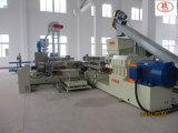 プラスチックMasterbatchの餌Machine/PVC Machine/EPDMの生産ライン