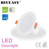 5W 2.5 인치 LED 점화 스포트라이트 LED 가벼운 LED Downlight