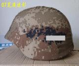 قديم - تصميم [أنتيو-بوونس] [كربون-فيبر] عسكريّة تكتيكيّ تدريب خارجيّة يسافر [أنتي-بولّت] [هد-بروتكأيشن] خوذة تجهيز