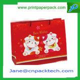 Sac de cadeau estampé par coutume de papier d'emballage de sac à provisions de transporteur de mode de sacs à main