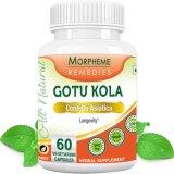 Estratto della cola di Gotu per i prodotti farmaceutici e le estetiche