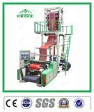 Máquina que sopla de las ventas de la película de alta velocidad caliente actual del HDPE (MD-HH)