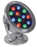 헥토리터 Pl06가 수중 까만 빛에 의하여 LED 점화한다