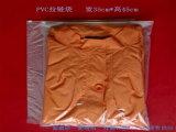 주문을 받아서 만들어진 PVC 의복 포장 부대