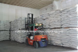 مصنع إمداد تموين [هيغقوليتي] [بون مل] لأنّ عمليّة بيع