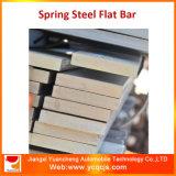 Штанга Grooved весны стальная плоская для делать весны листьев тележки