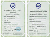 Sunfreeのブランドの洗浄の洗濯の粉の洗剤(250g)