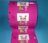 Pellicola di laminazione del sacchetto del pacchetto dell'alimento di stampa di incisione