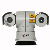 300m 2.0MP 20X中国CMOSレーザーHD PTZの保安用カメラ