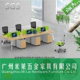 キャビネットが付いている最新のデザイン倍の側面のオフィスワークステーションオフィス用家具