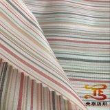 Juego 2017 de la calidad superior de guarnición del juego de la fábrica de la guarnición de China que alinea la tela viscosa