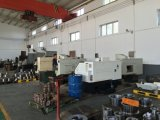 2017 건축기계를 위한 최신 판매 중국 공급자 DC 기어 연결