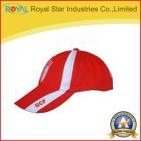 熱い販売の野球帽の新しいデザインによってカスタマイズされる野球帽